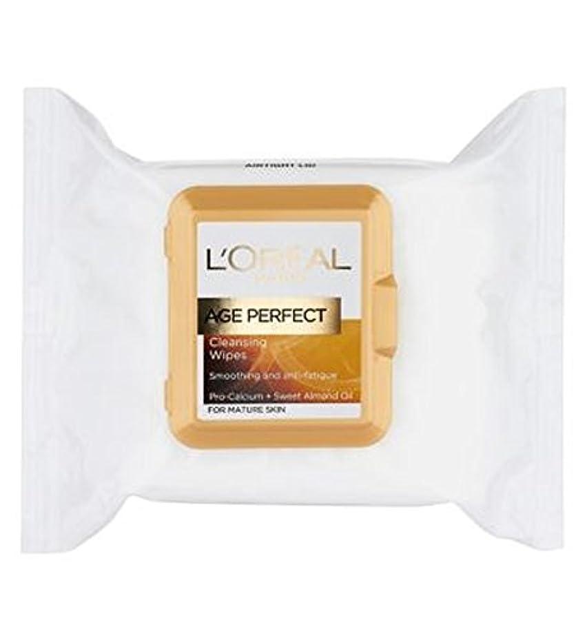 整然としたピンク植物のL'Oreall Dermo-Expertise Age Smoothing Perfect Cleansing Wipes For Mature Skin 25s - 完璧なクレンジングを平滑L'Oreall真皮専門知識...