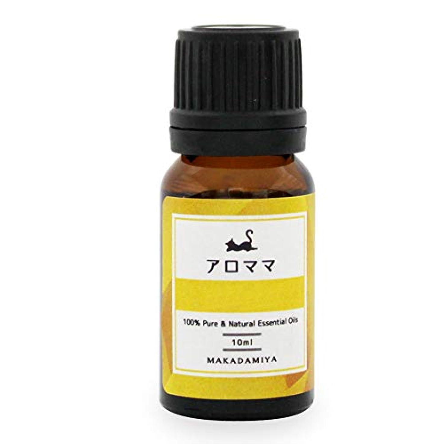 救出おびえた指令妊活用アロマ10ml 妊活中の女性の為に特別な香りで癒す。 アロママ
