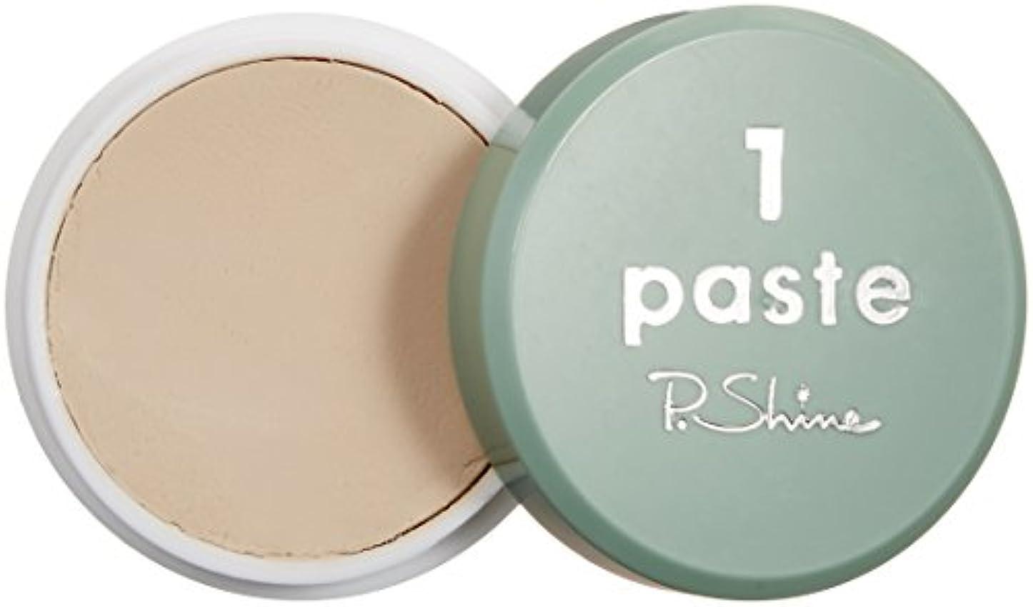 メーカーなに備品P. Shine 爪磨きペースト 8g 下地用爪磨き剤