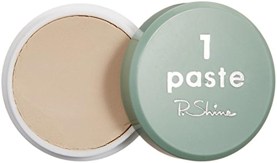 特性筋ロマンチックP. Shine 爪磨きペースト 8g 下地用爪磨き剤