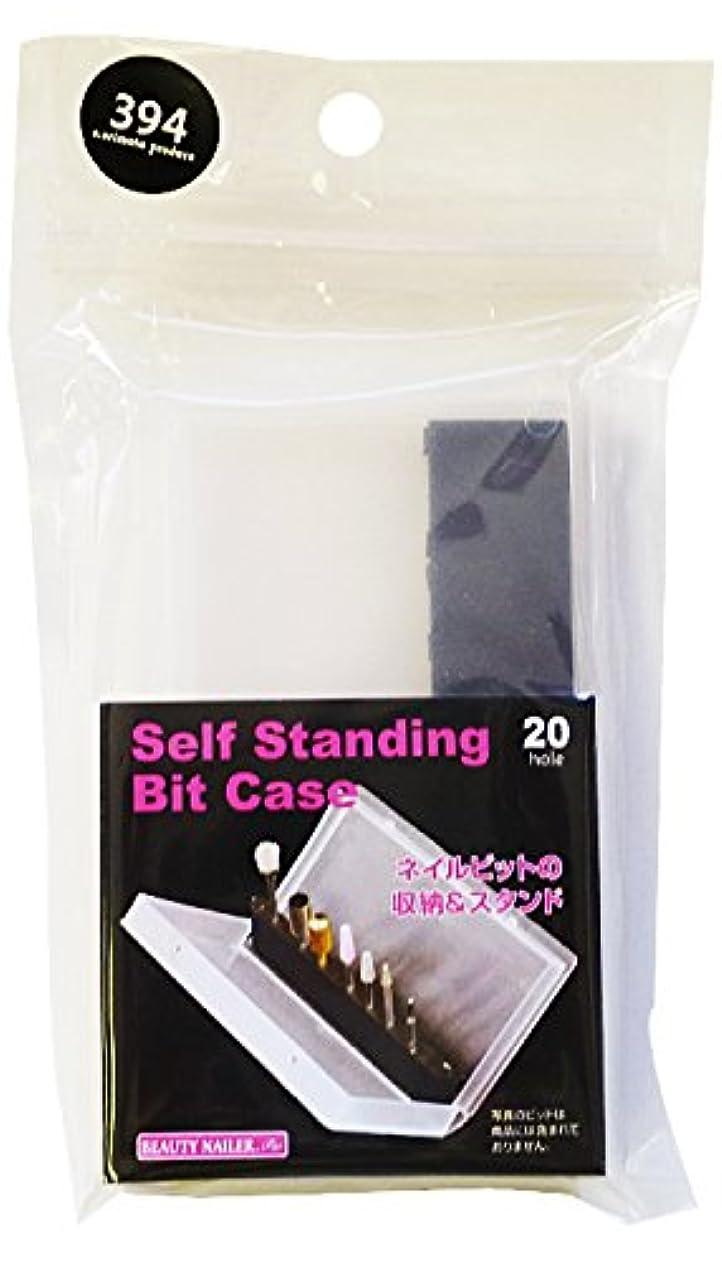 ヘビに対応する後方セルフスタンディング ビットケース(BITC-2)