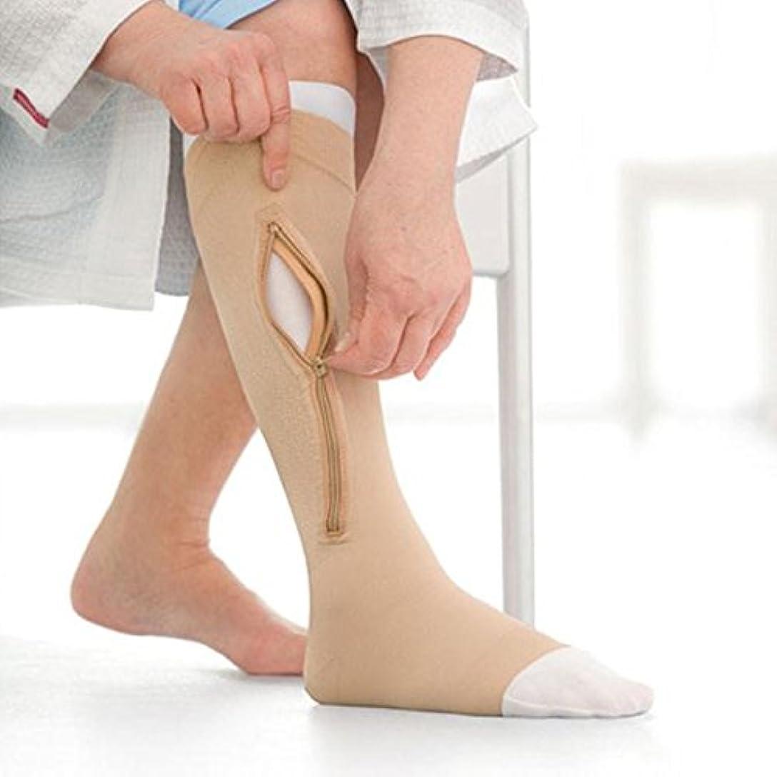新年レディ老朽化したUlcerCare Zippered Unisex Open Toe Knee High Support Sock Size: Large, Leg: Right by Jobst
