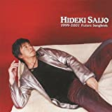Future Songbook 1999-2007
