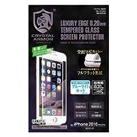 アピロス iPhone 8/7用 液晶保護フィルム フルフラット ブルーライトカット ゴリラガラス製ラウンドエッジ強化ガラス 0.20mm(WHITE)apeiros CRYSTAL ARMOR GI01-FFB-WH