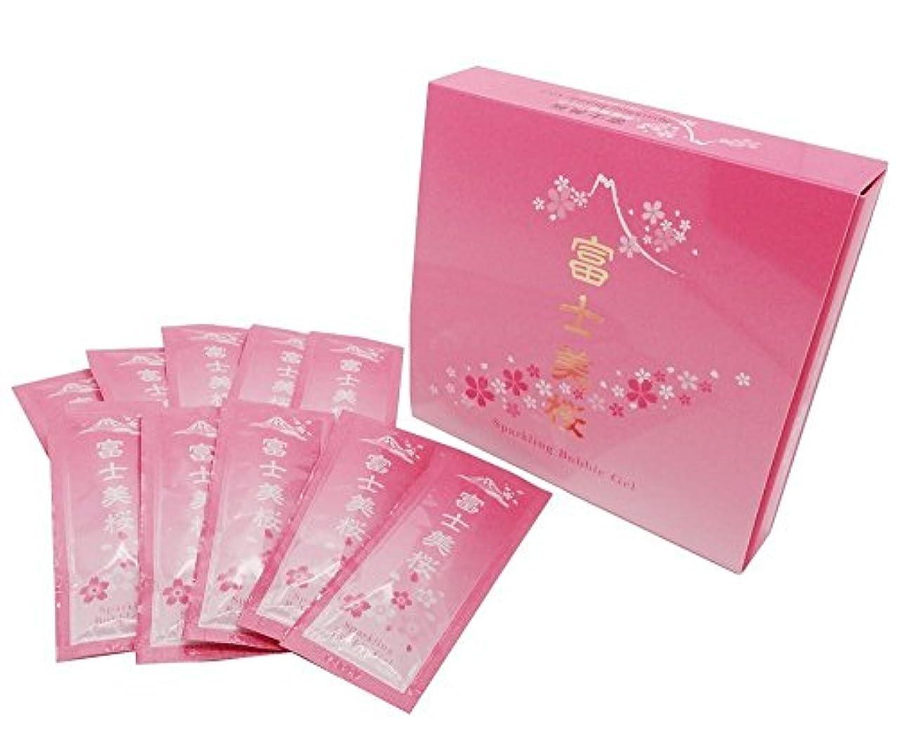 赤道障害者要件富士美桜 炭酸パック 10g×10袋入り ジェルパック 1袋使い切り 洗い流すタイプ