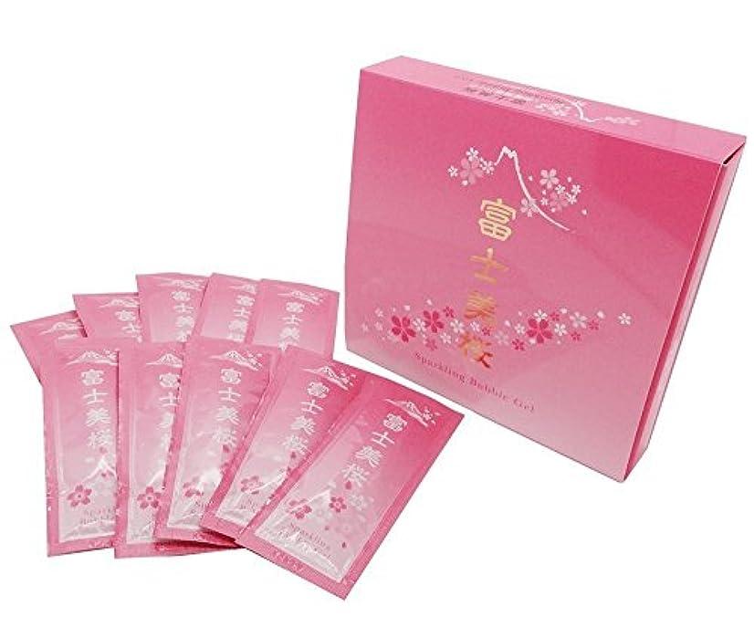 天皇被害者笑富士美桜 炭酸パック 10g×10袋入り ジェルパック 1袋使い切り 洗い流すタイプ