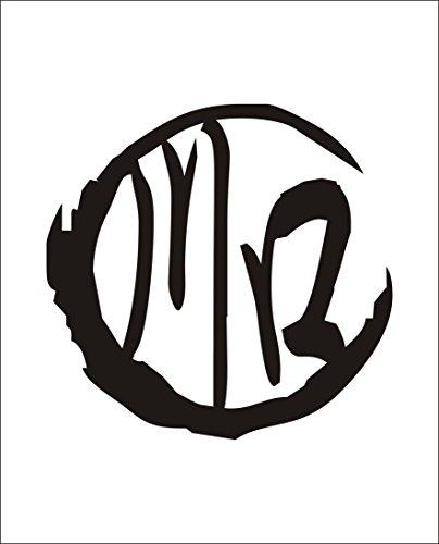 カッティングステッカー 灰 名前 ステッカー シリーズ 「川口」 かわぐち カワグチ Kawaguchi 姓名 姓 なまえ 名字 氏 漢字