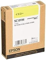 EPSON 純正インクカートリッジ SC13YM イエローMサイズ