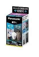 パナソニック LED電球 口金直径26mm 電球60W形相当 昼光色相当(9.0W) 一般電球・明るさ切替タイプ 廊下向け 密閉形器具対応 LDA9DGKURKW