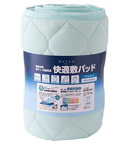 モフアクール ひんやり 敷き パッド ダブル 接触冷感 ( 防ダニ 抗菌 防臭 ) ミント mofua cool 51740304