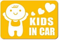 imoninn KIDS in car ステッカー 【マグネットタイプ】 No.10 赤ちゃん (黄色)