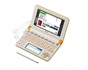 カシオ 電子辞書 エクスワード 高校生モデル XD-U4800RG オレンジ