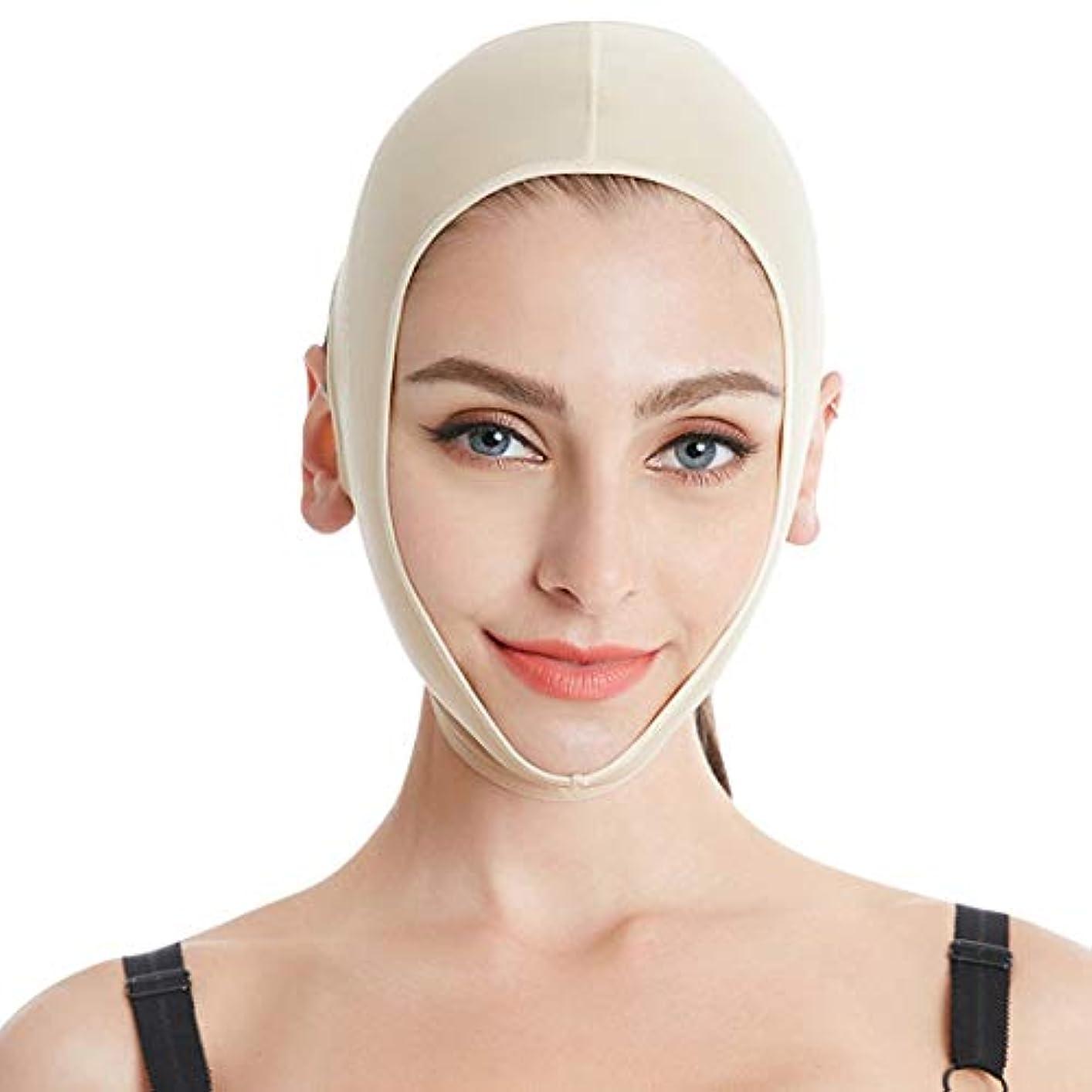 ええ襟花弁ZWBD フェイスマスク, 二重あごに形づくる薄い包帯の持ち上がるしっかりしたヘッドギアの表面彫刻V (Size : L)