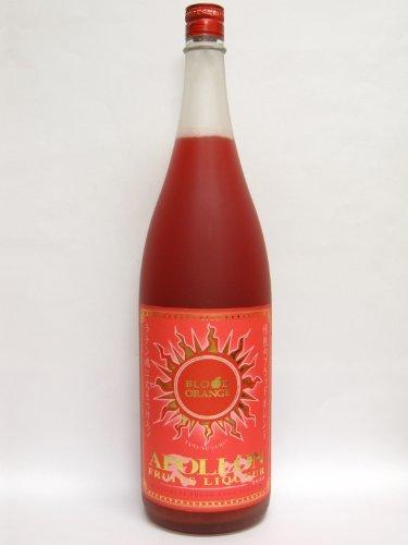 天吹酒造合資会社 ブラッドオレンジ梅酒 アポロン 1.8L 佐賀県×