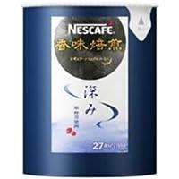 ネスレ日本 ネスカフェ 香味焙煎 深み コスタリカブレンド エコ&システムパック 55g×12個入×(2ケース)