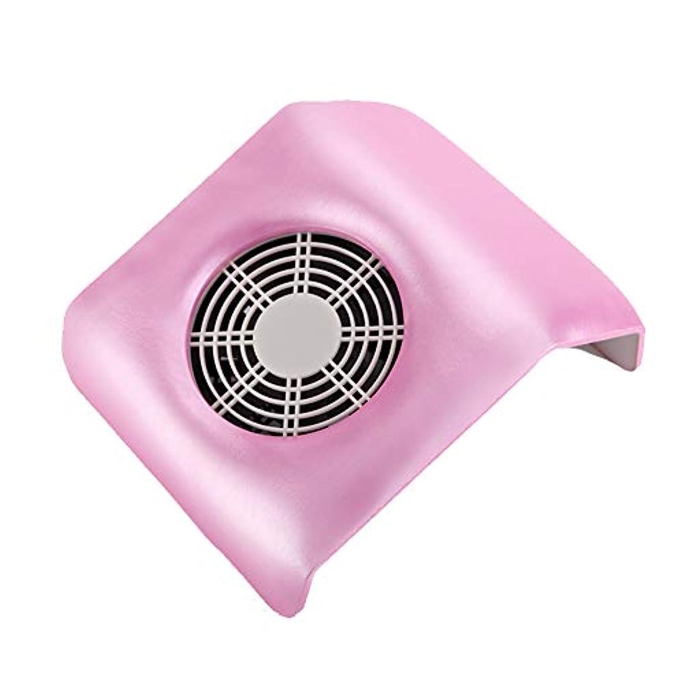 貫通する補償あたたかいネイル 集塵機 ネイルアート掃除機 ネイルマシン ネイルダスト ダストクリーナー ネイル機器 集塵バッグ付き ピンク