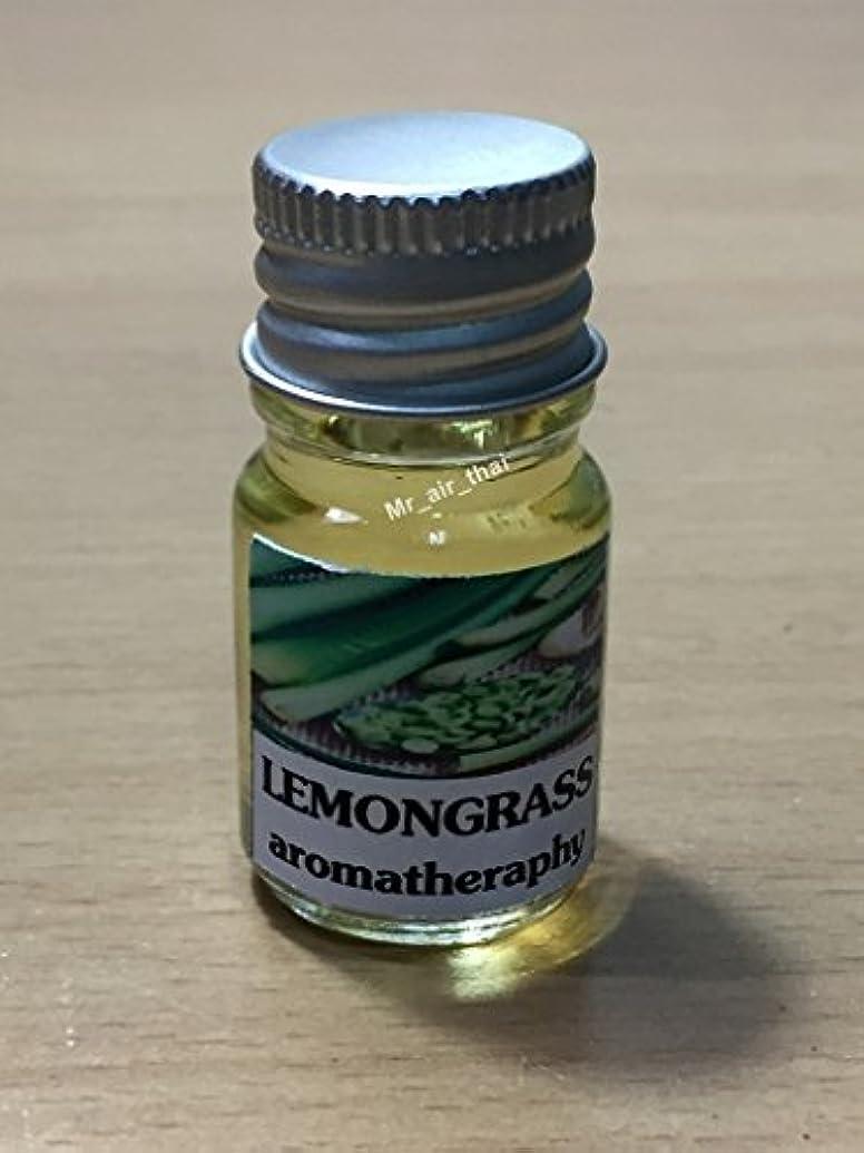 ペースト手荷物まばたき5ミリリットルアロマレモングラスフランクインセンスエッセンシャルオイルボトルアロマテラピーオイル自然自然5ml Aroma Lemongrass Frankincense Essential Oil Bottles Aromatherapy...