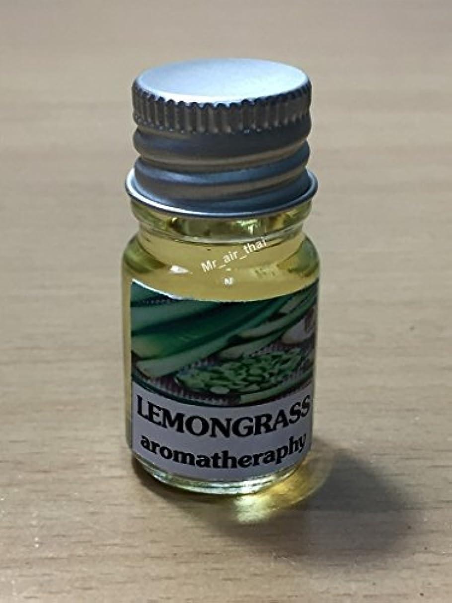翻訳種ストリーム5ミリリットルアロマレモングラスフランクインセンスエッセンシャルオイルボトルアロマテラピーオイル自然自然5ml Aroma Lemongrass Frankincense Essential Oil Bottles Aromatherapy...
