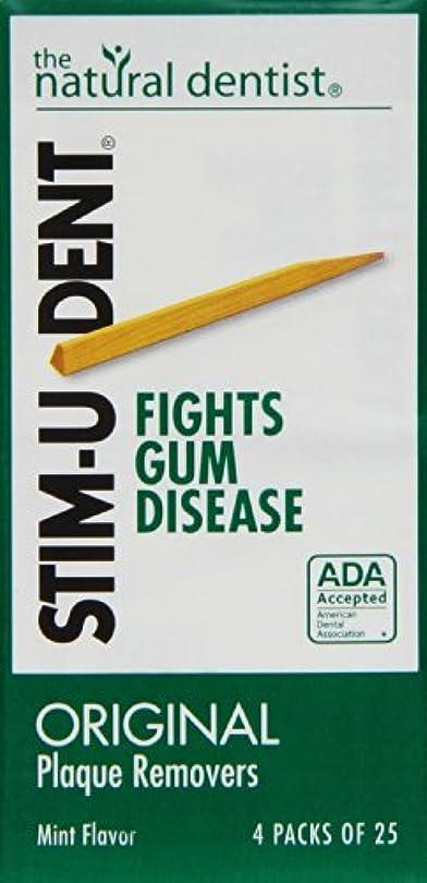 木材受け継ぐベールStim-U-Dent プラーク除去剤、ミントフレーバー4から25パック[100のピック(10パック) 10のパック