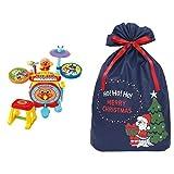 アンパンマン ノリノリライブ♪ BIG電子ドラム&キーボード + インディゴ クリスマス ラッピング袋 グリーティングバッグ5L メリーサンタ ネイビー XG606