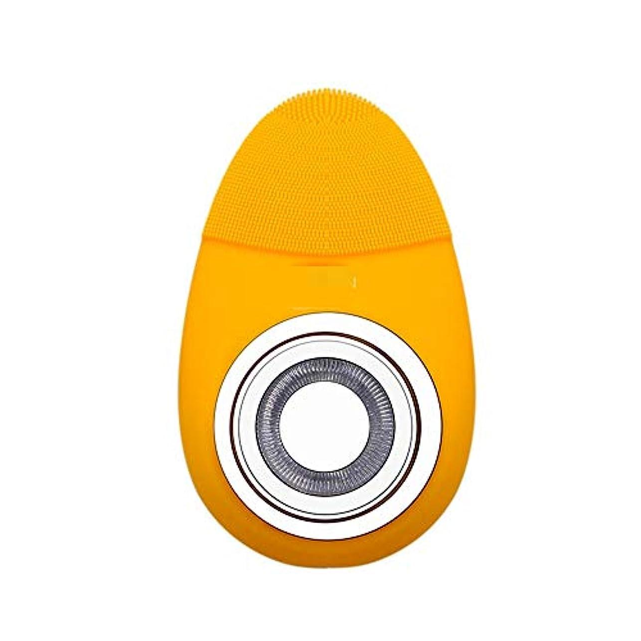 赤ちゃんアメリカクリスチャンLYgMV 多機能電気恒温シリコーンクレンジング楽器赤灯肌清潔毛穴クリーナー輸入機器美容機器 (Color : Yellow)