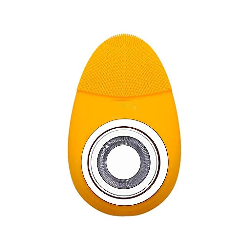 すぐに衝動豊富にLYgMV 多機能電気恒温シリコーンクレンジング楽器赤灯肌清潔毛穴クリーナー輸入機器美容機器 (Color : Yellow)