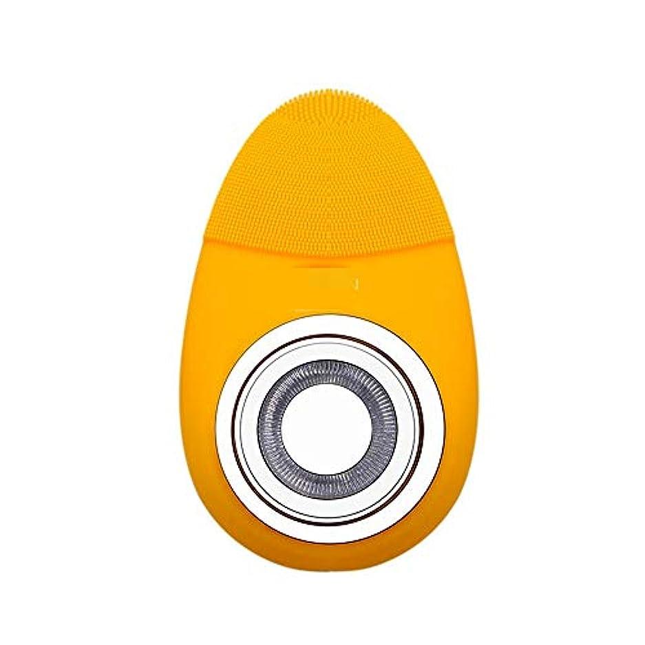 に沿って巻き取り頭蓋骨LYgMV 多機能電気恒温シリコーンクレンジング楽器赤灯肌清潔毛穴クリーナー輸入機器美容機器 (Color : Yellow)