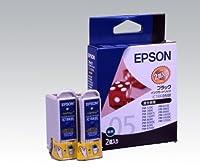 エプソン2-6995-10エプソン純正インクカートリッジIC1BK05Wブラック(2本/箱)