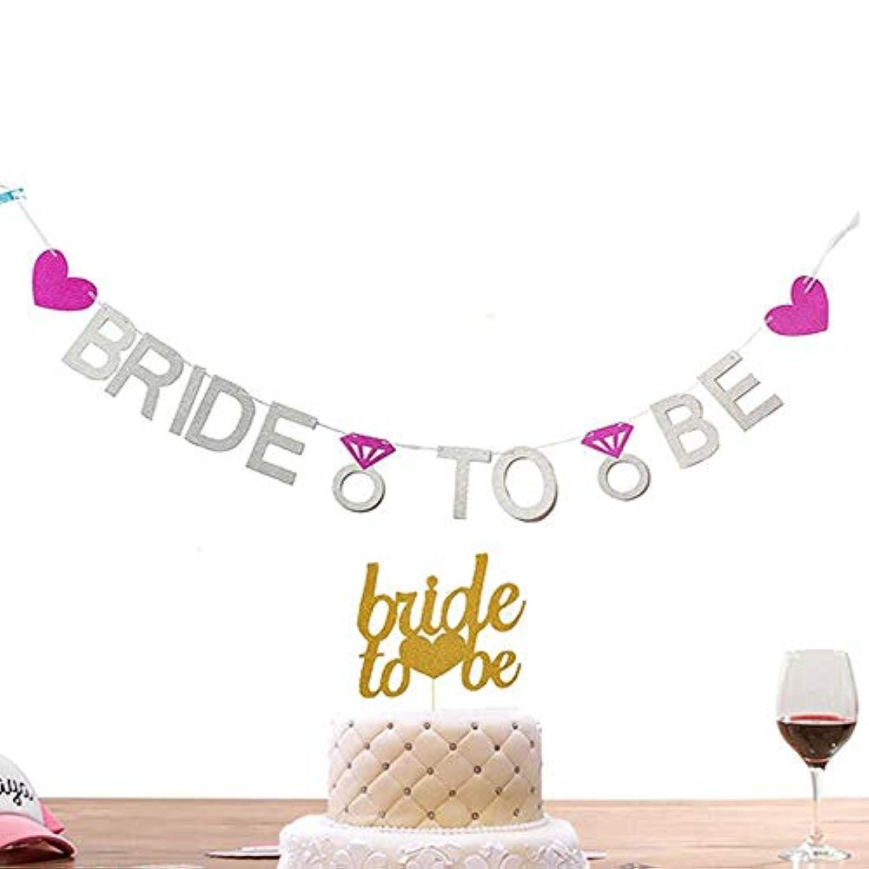 LAPOPNUT 可愛い 英語 文字 誕生日 結婚式 パーティー 部屋飾り シルバー