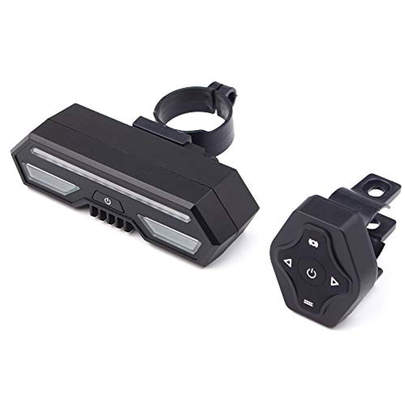 司書立法ペンフレンド自転車ターンシグナルランプ 自転車ライト ロードバイク安全警告ライト 2200mah 3点灯モード IPX4防水 赤い警告灯 ターンシグナルランプ リモコン付き USB充電式 日本語説明書付き