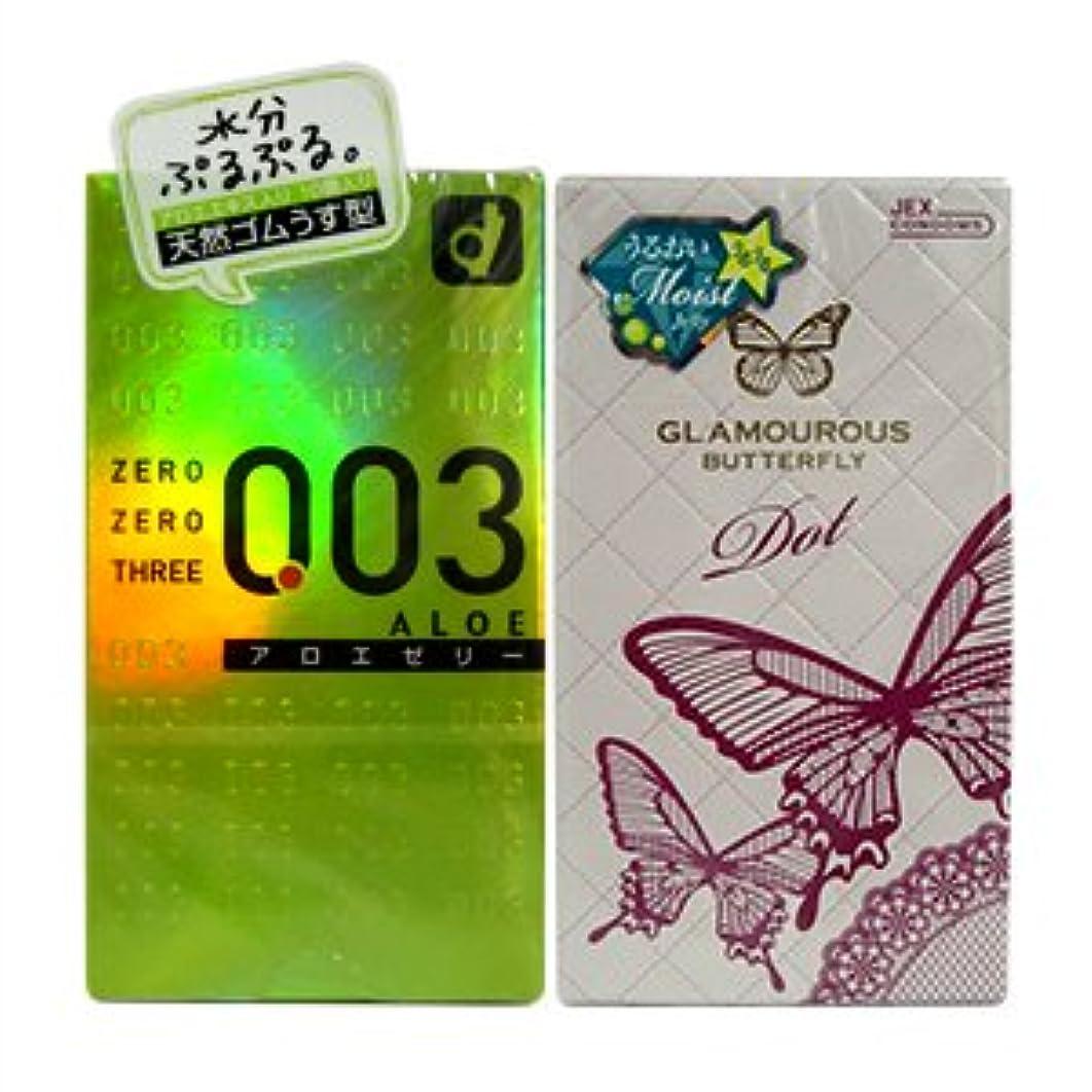 【男性用避妊具】 003(ゼロゼロスリー)アロエゼリー(10個入) (+ジェクス グラバタ ドット(8個入))