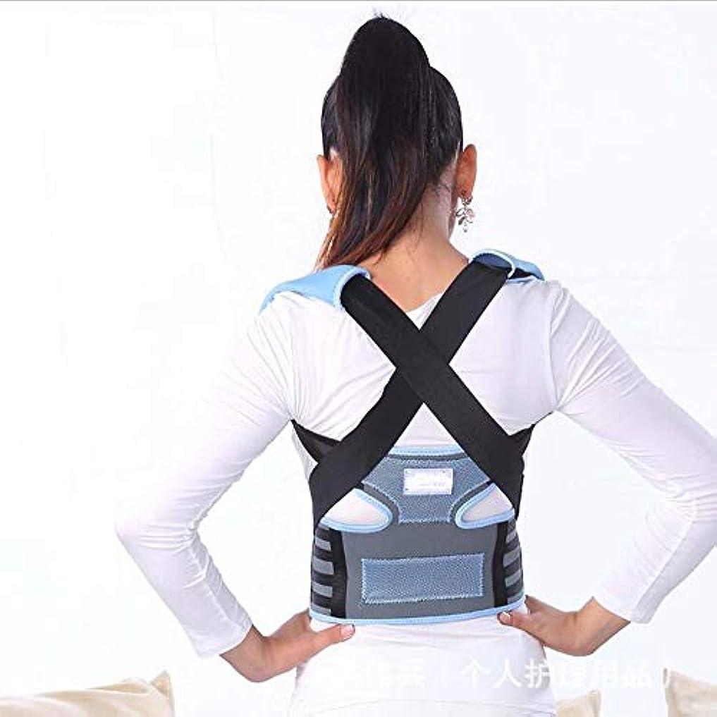 部屋を掃除する罪悪感ソケット姿勢補正機能調整可能なバックブレースプロの補正バック肩の痛みを和らげるブルーバックワードタイプ
