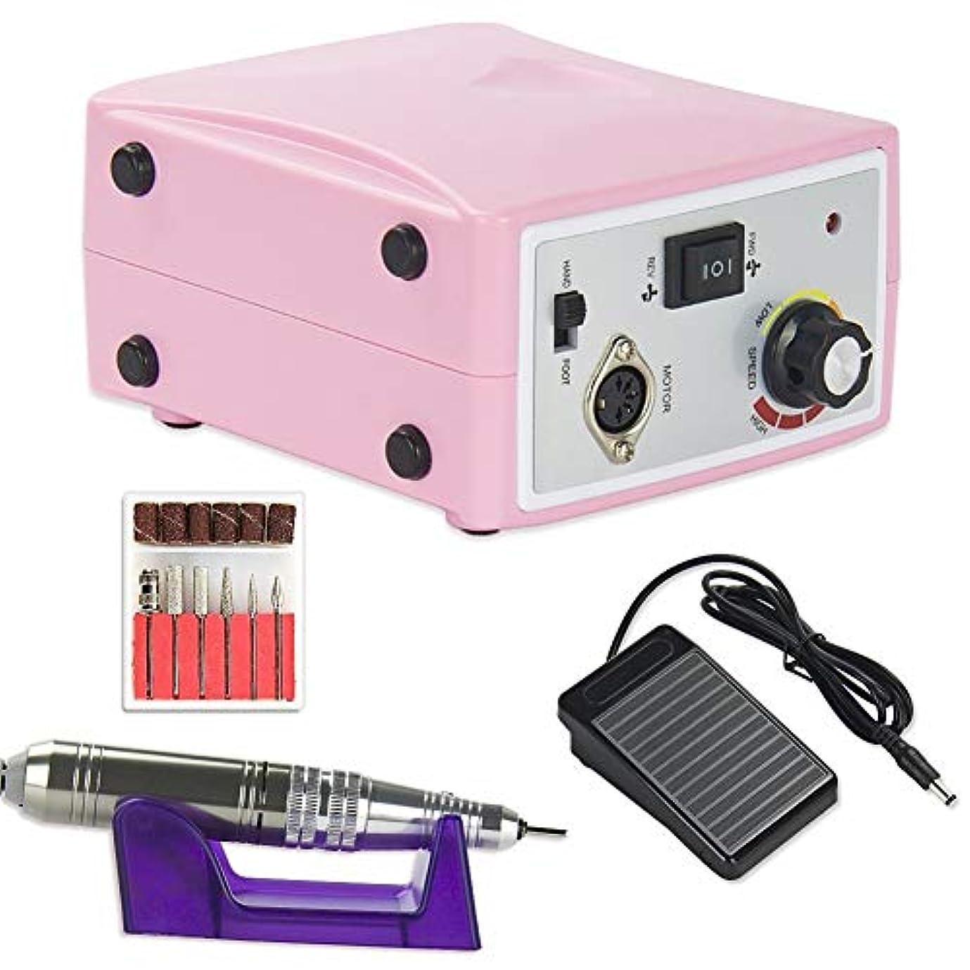 意図する節約するリハーサル釘のドリル機械アクリルの釘のピンク30,000RPMのための電気釘ファイルマニキュアのペディキュアドリル