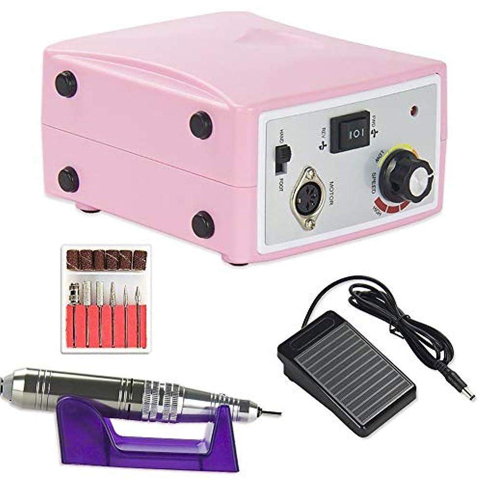 芸術的合併ブラザー釘のドリル機械アクリルの釘のピンク30,000RPMのための電気釘ファイルマニキュアのペディキュアドリル