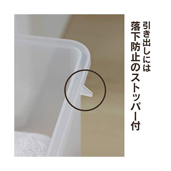 アイリスオーヤマ チェスト 木天板 4段 幅5...の紹介画像7