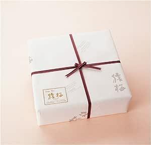 (梅干) 和歌山の紀州南高梅 猿梅白干し梅 (塩分18%) 贈答用 600g