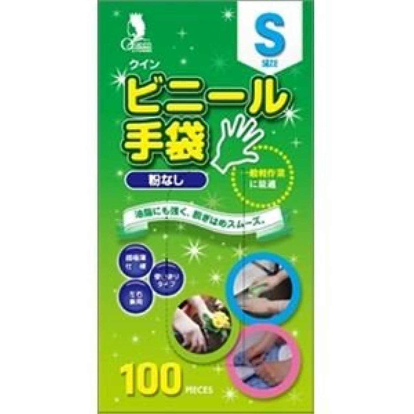 無礼に種類うるさい(まとめ)宇都宮製作 クインビニール手袋100枚入 S (N) 【×3点セット】