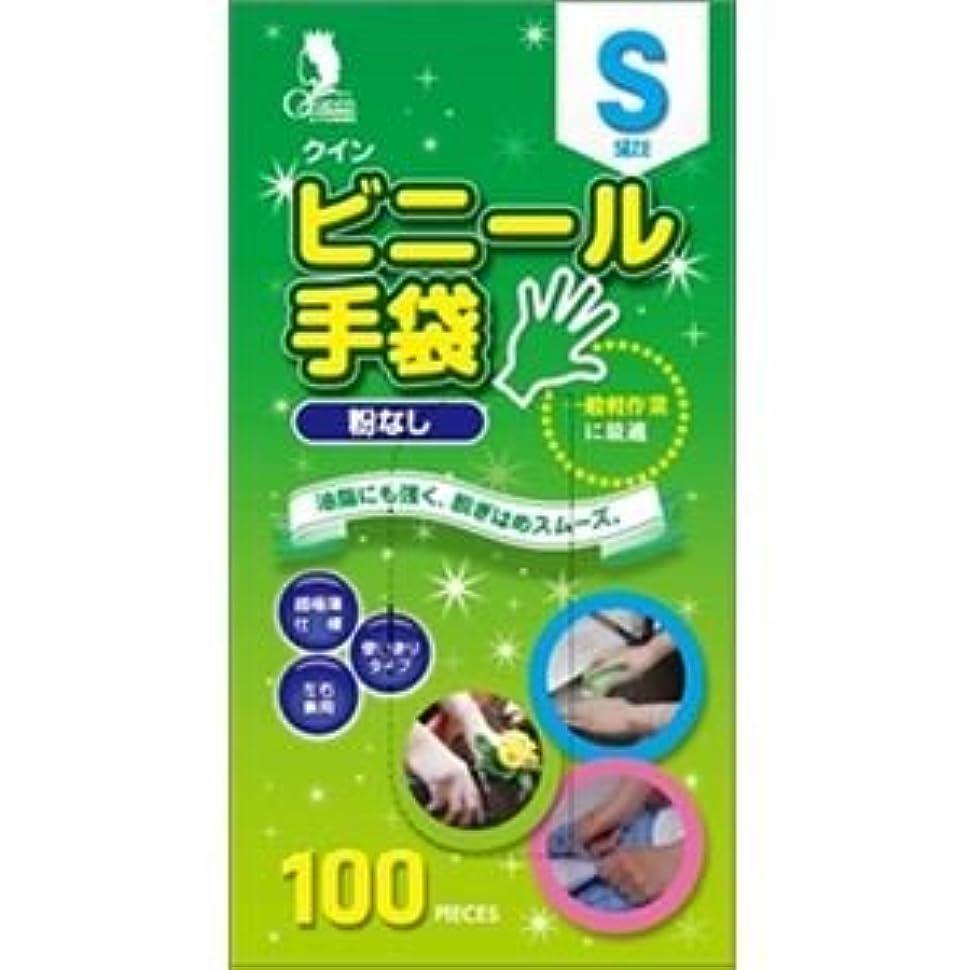 アイデアブレース比率(まとめ)宇都宮製作 クインビニール手袋100枚入 S (N) 【×3点セット】