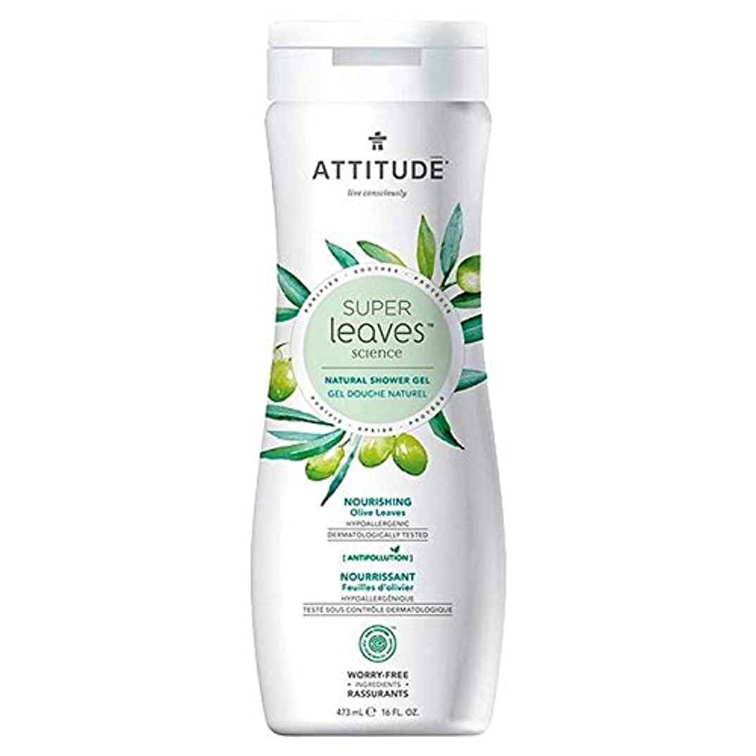 メイン増強するマイクロ[Attitude ] 姿勢スーパーは、シャワージェル栄養473ミリリットルの葉 - Attitude Super Leaves Shower Gel Nourishing 473ml [並行輸入品]