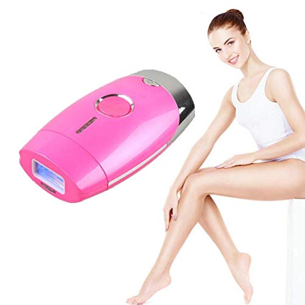 ポーチ治療リボンIPLの永久的な痛みのない脱毛器、女性の毛の取り外しボディビキニの電気毛の取り外し装置