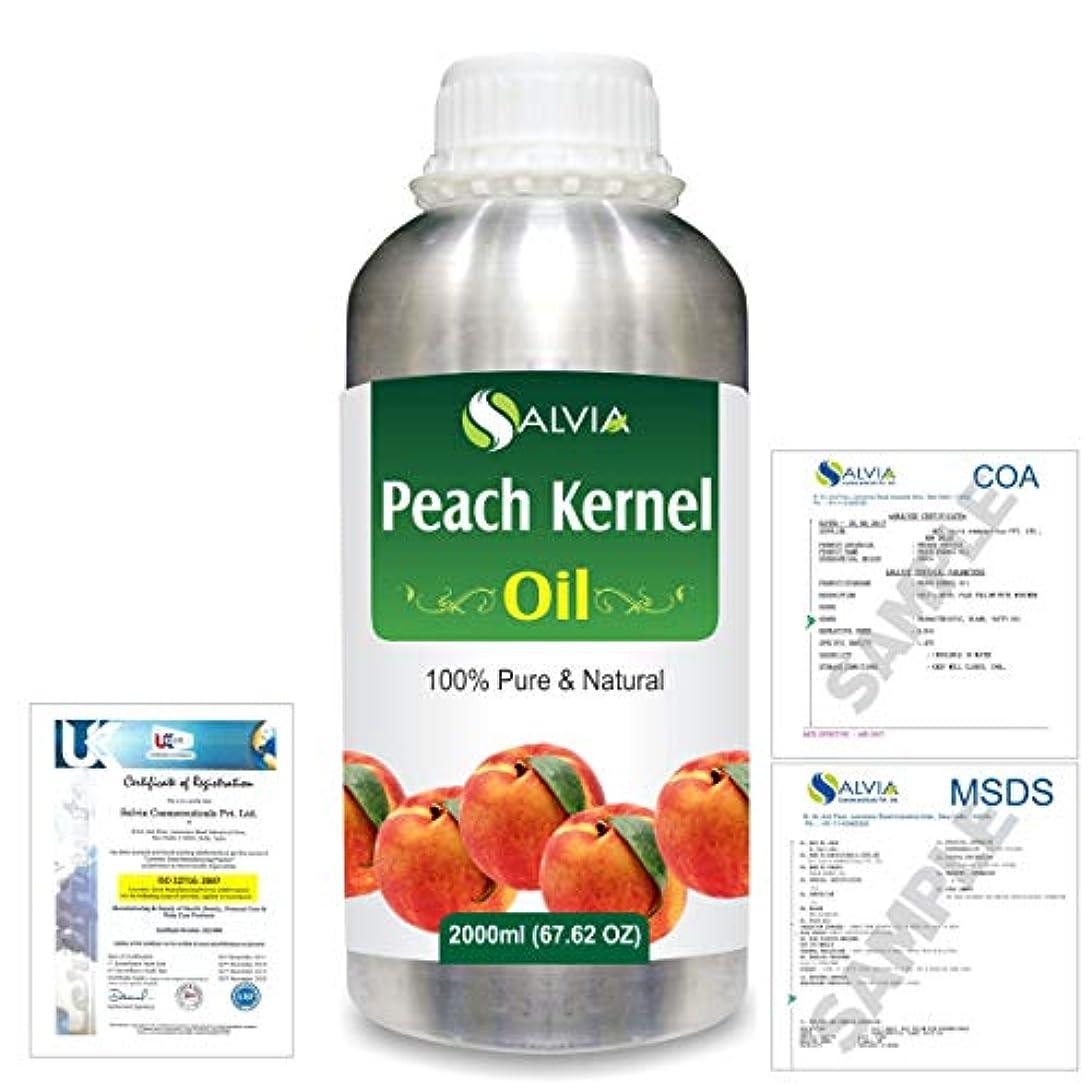蘇生するモルヒネお祝いPeach Kernel (Prunus persica) Natural Pure Undiluted Uncut Carrier Oil 2000ml/67 fl.oz.