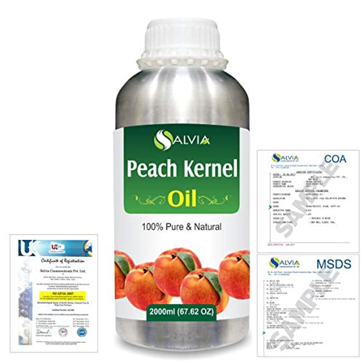 エピソード仕方呼び出すPeach Kernel (Prunus persica) Natural Pure Undiluted Uncut Carrier Oil 2000ml/67 fl.oz.