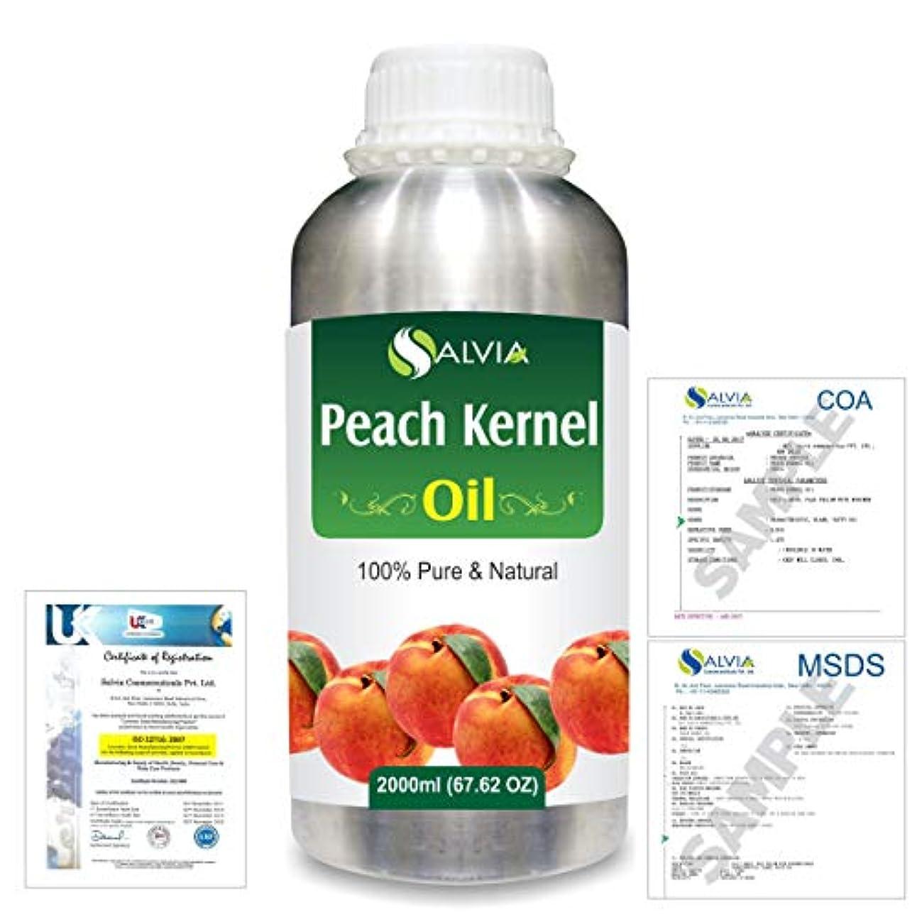 凍結コメンテーター尾Peach Kernel (Prunus persica) Natural Pure Undiluted Uncut Carrier Oil 2000ml/67 fl.oz.