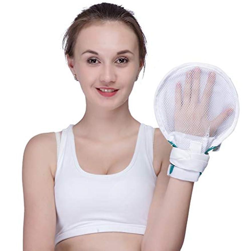 終了しました代表する甘やかす医療用コントロールミット - 認知症用手袋安全手袋患者用手感染プロテクター自己害を防ぐためのパッド入りミット