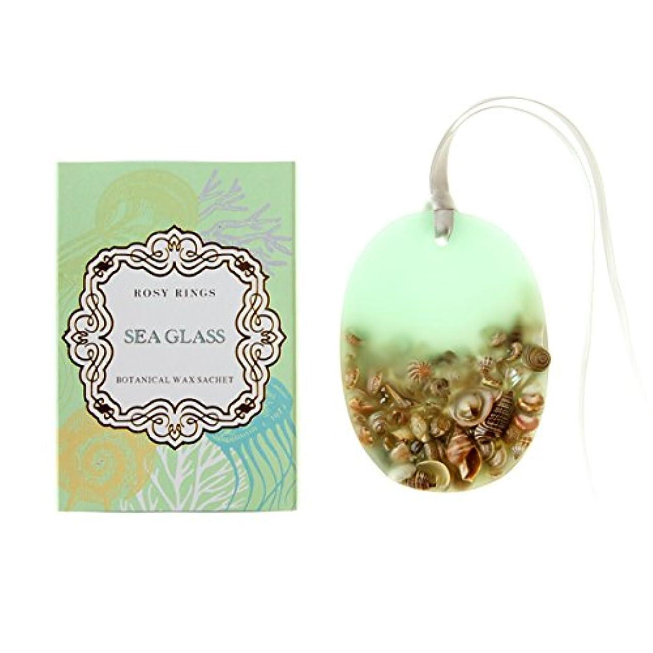 円形便利ミルロージーリングス プティボタニカルサシェ シーグラス ROSY RINGS Petite Oval Botanical Wax Sachet Sea Glass