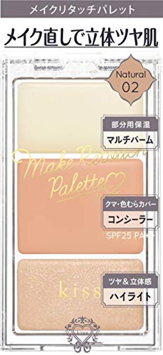 信念アコード鉄kiss(キス) メイクリタッチパレット02 アイシャドウ マルチカラー 3.6g