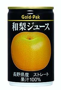 ゴールドパック 信州の和梨ジュース 160g×20本