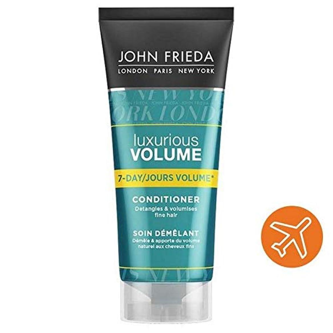 [John Frieda ] ジョン?フリーダ贅沢なボリューム7日間ボリューム旅行コンディショナー50ミリリットル - John Frieda Luxurious Volume Seven Day Volume Travel...