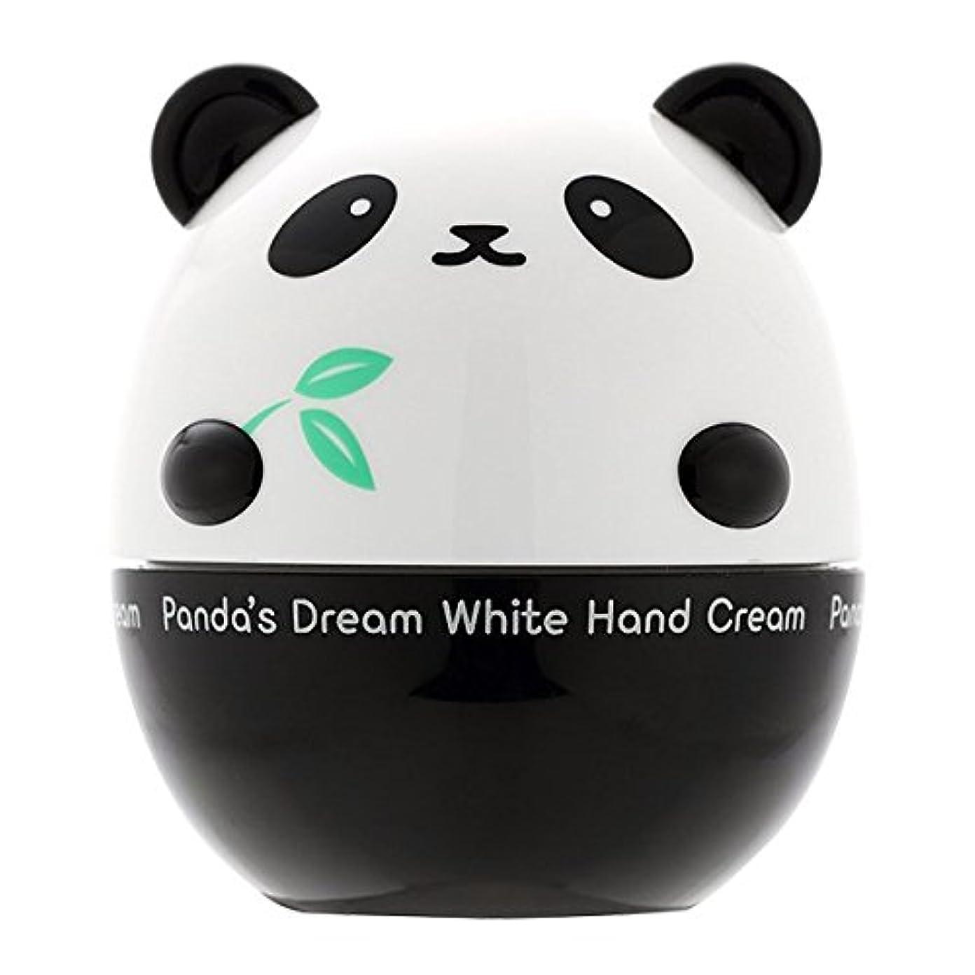 上げるハードリング破壊的TONYMOLY パンダのゆめ ホワイトマジッククリーム 50g Panda's Dream White Magic Cream 照明クリームトニーモリー下地の代わりに美肌クリーム美肌成分含有 【韓国コスメ】トニーモリー