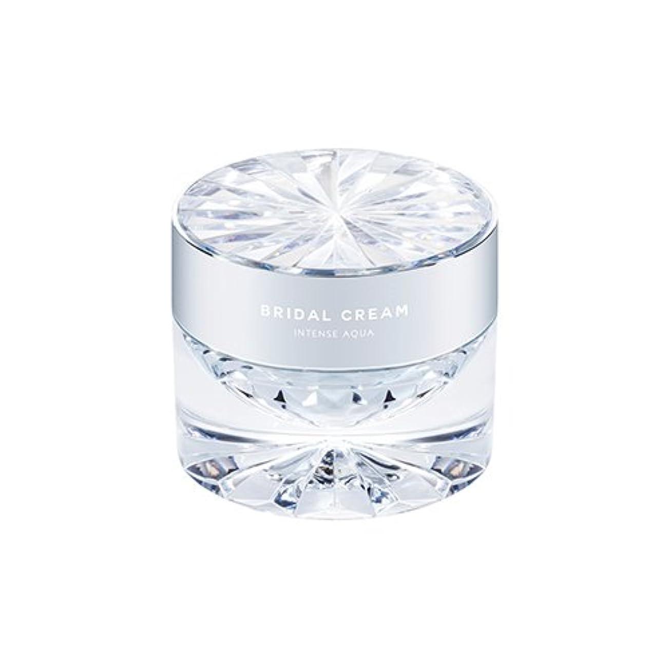 ラテンパック直面するMISSHA Time Revolution Bridal Cream 50ml/ミシャ タイム レボリューション ブライダル クリーム 50ml (#Intense Aqua) [並行輸入品]
